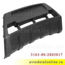 <b>Нижняя</b> защитная <b>накладка переднего бампера</b> Патриот УАЗ с ...