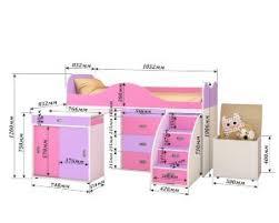 Фабрика детской мебели <b>Ярофф</b> от 1 200 руб. Купить в ...