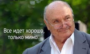 """""""Россия не намерена делать что-то внутри, чтобы угодить кому-то снаружи"""", - Песков отрицает возможную отставку правительства Медведева - Цензор.НЕТ 680"""