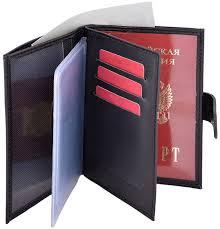 <b>Обложки</b> для документов купить в интернет-магазине OZON.ru