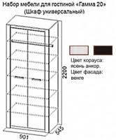 Мебель для гостиной ясень анкор купить, сравнить цены в ...