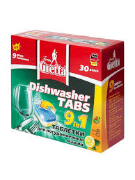 """<b>Frau Gretta</b> Таблетки <b>д</b>/мытья посуды в <b>ПММ</b> """"9 в 1"""", 30 шт <b>Frau</b> ..."""