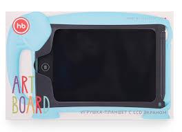 "<b>Игрушка</b>-<b>планшет</b> для рисования <b>Happy Baby</b> ""Art Board"", с LCD ..."