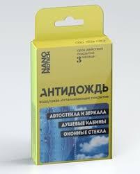 ADN0115 ( в блистере), Супер Антидождь, <b>комплект салфеток</b> ...