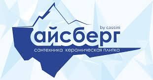 «Айсберг» — магазин сантехники в Новосибирске: <b>Мыльницы</b>