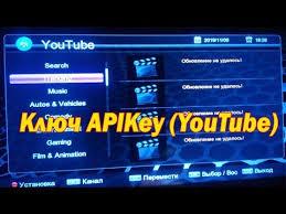 Не показывает YouTube ошибка потока (сети) на спутниковом ...