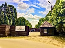 Мини-гостиница Robinzon (Россия <b>Ефремов</b>) - Booking.com