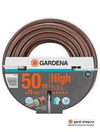 <b>Шланг Gardena</b> HighFlex <b>13 мм</b> (<b>1/2</b>) 50 м 18069-20.000.00 ...
