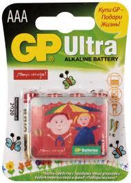 Купить <b>Батарейки GP Ultra</b> AAA (4 шт) по выгодной цене в ...