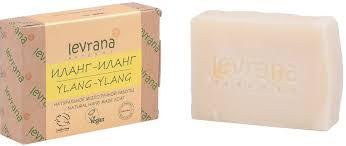 Levrana <b>Натуральное мыло ручной</b> работы Иланг-иланг, 100 гр ...