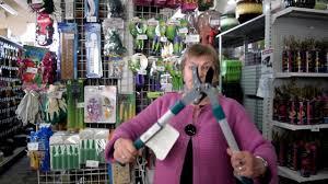 <b>Инструменты для обрезки</b> кустов и деревьев в магазине ...