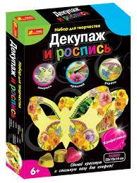 Handmade и Эко-серия - Декупаж и <b>роспись</b>. Конфетница Ranok ...