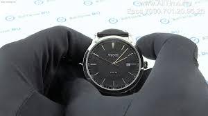 Обзор. <b>Мужские</b> наручные <b>часы Epos 7000.701.20.95.25</b> - YouTube