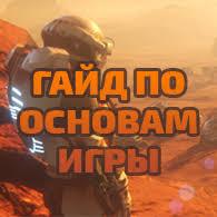 Guide :: Полный гайд по основам Osiris: New ... - Steam Community