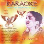 Karaoke - Bengali songs by Pratima Banerjee Category: KARAOKE CD Image: Cover | Back Price : $22.00. Email abiswas1955@yahoo.com to Buy - Ektagaanlikhoamarjanyo_tn
