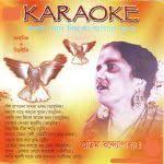 Karaoke - Bengali songs by Pratima Banerjee Category: KARAOKE CD Image: Cover | Back Price : $22.00. Email abiswas1955@yahoo.com to Buy - Ektagaanlikhoamarjanyo_tn