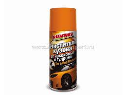 <b>Очиститель кузова от насекомых</b> и гудрона RunWay 450мл ...