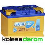 Купить аккумуляторы <b>Аком</b> и <b>АКОМ</b> в Нижнем Тагиле с ...