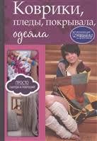 людмила галузина оренбургский пуховый платок приемы техники и схемы узоров