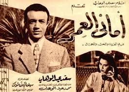 شخصية اليوم ( سعد عبد الوهاب ) فى ذكرى وفاته 23 نوفمبر Images?q=tbn:ANd9GcSB7kvwLbizcwMoJZzcj-slBzObVnPfy9Q0Tu1NQa_ZFetFUu3c