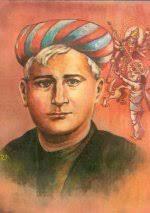 Bankim chandra - One of the greatest Novelist of India who gave the people the sacred - bankimchandra
