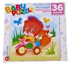 <b>Пазл Origami Astrel</b> Мишка и Бельчонок (6269), 36 дет. — купить ...