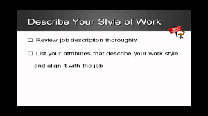 job interview questions answer the job interview question about job interview questions answer the job interview question about your style of work