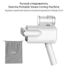 <b>Отпариватель Xiaomi Deerma</b> Garment Steamer (DEM-HS011 ...