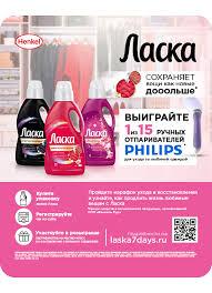 Аксессуары для <b>ванной</b> комнаты и туалета в интернет-магазине ...