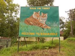Parque nacional de Nagarhole