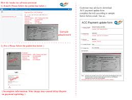 acc faq printing agent s best working partner < email fax guideline to avoid incomplete payment update >