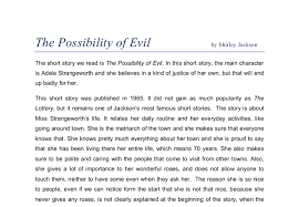 the short story we read is the possibility of evil in this short  document image preview