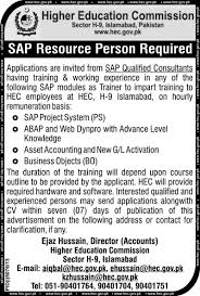 sap consultant job islamabad higher education commission sap consultant job