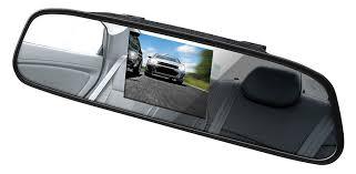 Купить <b>Зеркало заднего вида</b> с монитором DIGMA DCM-434 в ...