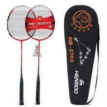<b>HENBOO</b> Standard <b>Badminton</b> Set Ultra-light Carbon Composite ...
