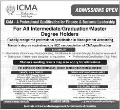 cma admissions icma for all intermediate graduates cma admissions 2015 icma for all intermediate graduates master degree holders