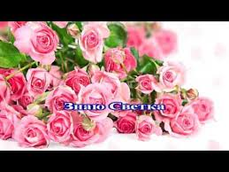 Караоке Виа Веселые Ребята <b>Розовые Розы</b> - YouTube