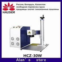 Best value 30w Laser – Great deals on 30w Laser from global 30w ...