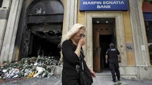 Αποτέλεσμα εικόνας για επίθεση στη Μαρφιν