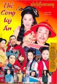 Thi Công Kỳ Án and#8211; VTV3