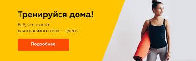 Текстиль для дома <b>Goldtex</b> по низким ценам в интернет ...