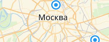 Шкафы, комоды, полки — купить на Яндекс.Маркете