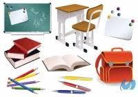 Школьные товары
