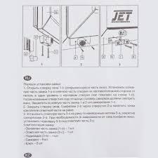 <b>Замок</b>-<b>блокиратор</b> для окна с цилиндром, 2 ключа в Москве ...