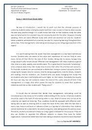 study skills essay  wwwgxartorg essay study skills by yassine ait hammouessay study skills by yassine ait hammou ibn zohr university