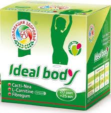 Жиросжигатель <b>Ideal</b> Body 1 шт комплекс для ...