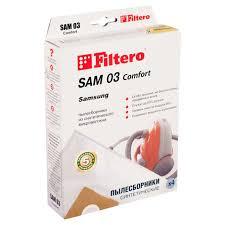 Мешок-<b>пылесборник Filtero</b> FLY 02 Comfort - НХМТ