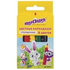 «<b>Цветные карандаши</b> 6 цветов» — <b>Цветные карандаши</b> для ...