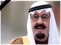 الر ياض - وفاة ملك السعودية والملك سلمان يعين الامير مقرن وليا للعهد