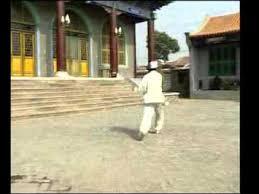 [Kung Fu] Мусульманский стиль (穆斯林風格). Комплекс 1 - YouTube